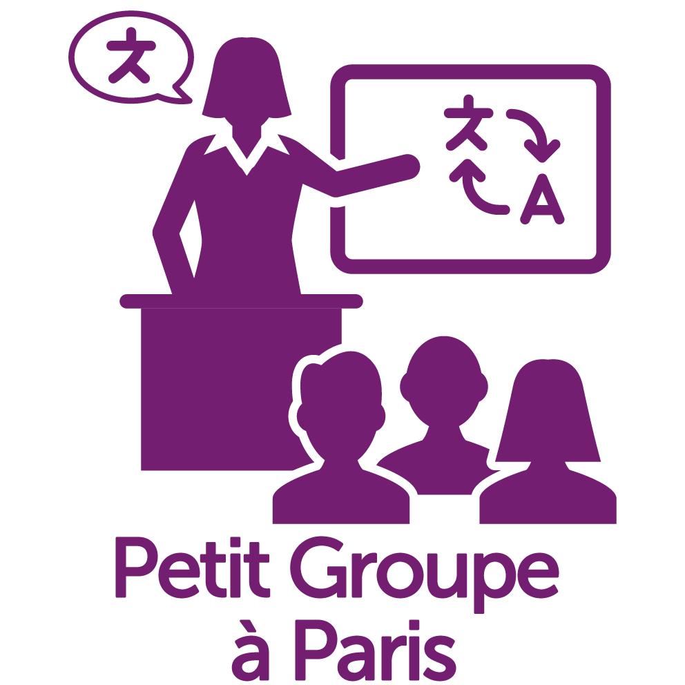 Cours en petit Groupe Paris