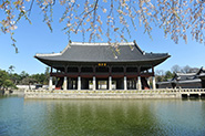 Apprendre coréen paris, Apprendre le coréen à Paris